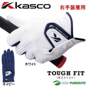 キャスコ タフフィット ゴルフグローブ 片手用 右手装着用 SF-1618R(4431)|puresuto