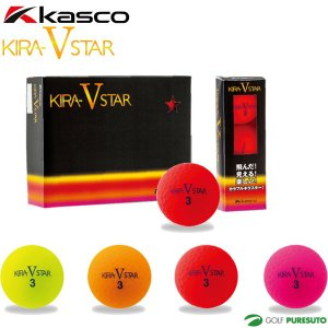 マット仕上げ ゴルフボール キャスコ Kasco キラスター V  1ダース 即納|puresuto