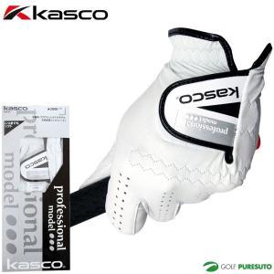 キャスコ プロフェッショナルモデル ゴルフグローブ 片手用(左手装着用)TKB-01 天然皮革 即納|puresuto