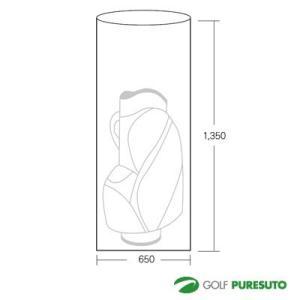 ライト キャディバッグ用 ポリエチレン袋 50枚 Z-65【■Li■】|puresuto