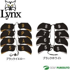 リンクス アイアンヘッドカバー 8個セット(#5〜9、P、A、S)[Lynx]【■Ly■】 puresuto