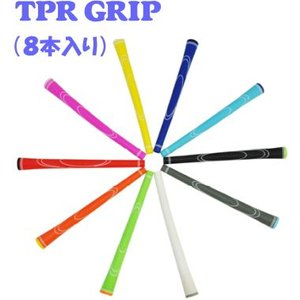 TPR グリップ 8本入 10color【■Ly■】|puresuto