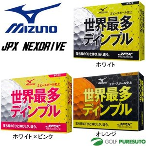 ゴルフボール ミズノ JPX ネクスドライブ 1ダース 即納...