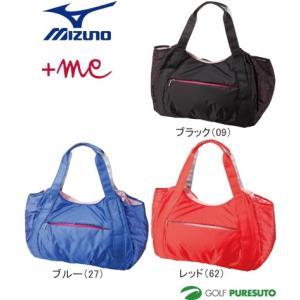 【レディース】ミズノ +me(プラスミー)トートバッグ 5LJB15W100 [Mizuno 女性用]【■M■】|puresuto