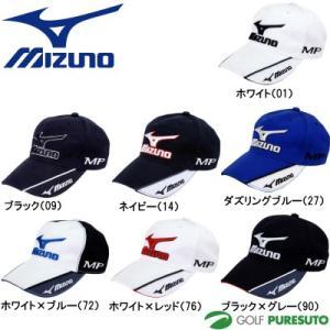 ミズノ Mizuno MP ゴルフキャップ 52MW6A04** YORO JAPANロゴ入り【■M■】