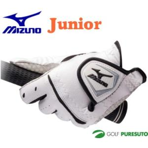 【ジュニア】ミズノ Mizuno ダブルグリップ ジュニアモデル ゴルフグローブ 片手用(左手装着用)5MJJ1410【■M■】|puresuto