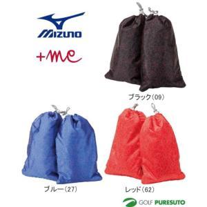 【レディース】ミズノ +me(プラスミー)シューズケース 5LJS15W100 [Mizuno 女性用]【■M■】|puresuto