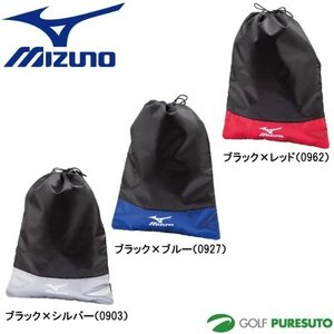 ミズノ Mizuno シューズ袋 5LJS162000【■M■】|puresuto
