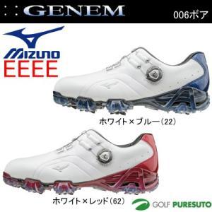 ゴルフシューズ ミズノ ジェネム 006 ボア  51GQ1...