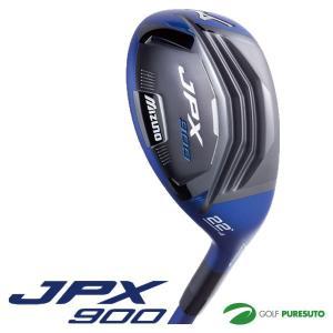ミズノ JPX900 ユーティリティ Orochi Blue Eye U カーボンシャフト 即納|puresuto