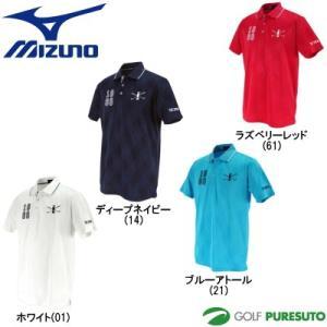 ミズノ  THE OPEN 半袖 シャツ 52MA6115 即納 春夏 2016|puresuto