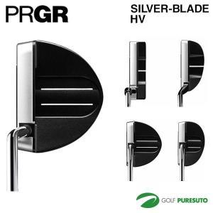 SILVER-BLADE HVは、ヘッド重量を400gと通常のパターよりも重く設定。 直進性がよく、...