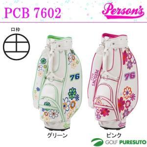 【レディース】パーソンズ 8型 キャディバッグ PCB7602 花柄【■Ti■】|puresuto