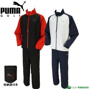 プーマ ゴルフレインウェア 上下セット(ジャケット、パンツ)923506 春夏ウェア 2017 即納|puresuto