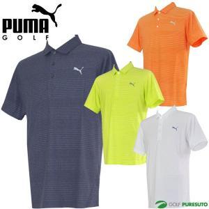 プーマゴルフ パウンスアストン 半袖ポロシャツ メンズ 576478 即納