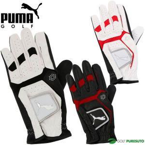 プーマゴルフ ゴルフ 3D リブート グローブ 片手用(左手装着用) 867669|puresuto