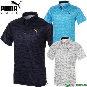 シーズナルグラフィックのカモ柄とボーダーストライプを組み合わせたデザインが特徴の半袖ポロシャツです。...