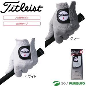 タイトリスト Titleist プロフェッショナルテック ゴルフグローブ 片手用 左手装着用 TG56【■Ac■】|puresuto