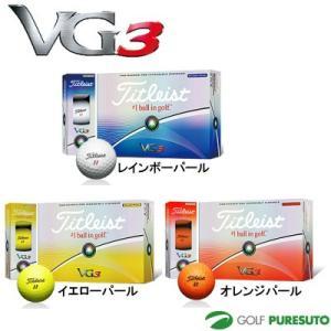 ゴルフボール タイトリスト VG3 1ダース 日本正規品 即...