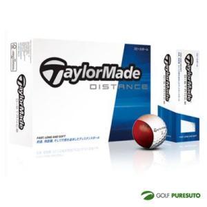 2014 テーラーメイド Taylormade ディスタンス ゴルフボール 1ダース 12球 [日本仕様]【■Ti■】