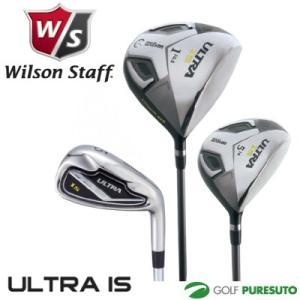 ウィルソン ウルトラ IS 9本セット(W1、W5、I#5〜Pw、Sw)[Wilson ULTRA メンズクラブセット 176922]【■Kas■】|puresuto