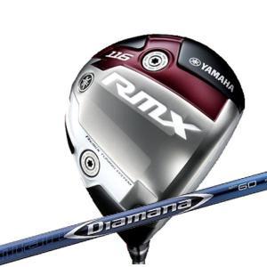 弾道、球筋を自在にコントロールして攻めたいゴルファーのために狙い通りに飛ばす 116。 ●プロからア...