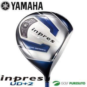 ヤマハ YAMAHA インプレス inpres UD+2 ドライバー オリジナルカーボン TMX-417Dシャフト 2017 【■Ti■】