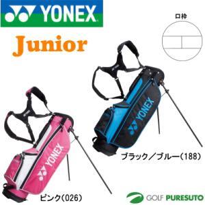 ジュニア ヨネックス 7.0型 キャディバッグ スタンド式 ...