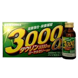 ストライク3000α:50本入り purewell