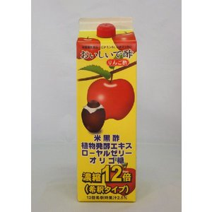 【おいしい!ヘルシー!コスパ良し!】おいしいで酢・りんご酢 :1000ml濃縮12倍タイプ purewell