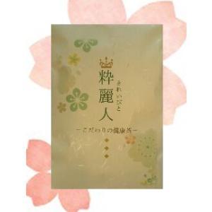 粋麗人 こだわりの健康茶(十八茶) : 10g×30袋|purewell