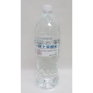 pH:値7.3 軟水:硬度27mg/L