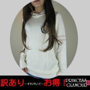 訳あり商品 フード付き ワッペン セーター トップス|puri-gura
