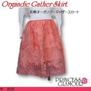 送料500円対応 花柄 ギャザー スカート|puri-gura
