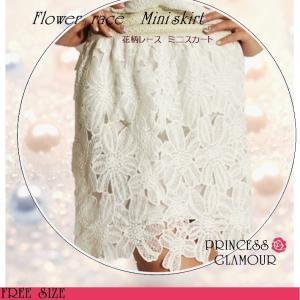 選べる送料 花柄 スカート|puri-gura