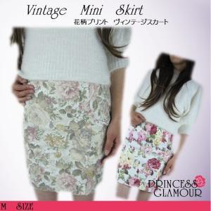 送料500円対応 花柄 ミニ スカート|puri-gura
