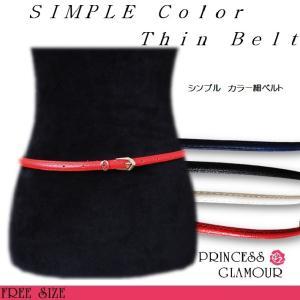 選べる送料 カラー ベルト|puri-gura