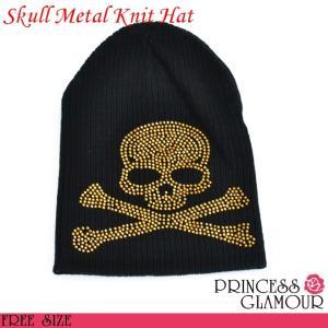 選べる送料 スカル メタル スパン ニット帽|puri-gura