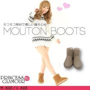 ムートン ショート ブーツ|puri-gura