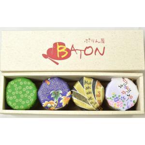 ぷりん屋BATON 4個入りセット