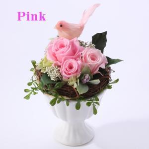 プリザーブドフラワー ギフト プレゼント 誕生日 結婚 入学 卒業 送別 退職 敬老の日 送料無料 小鳥 希望|purizasenka