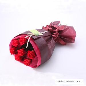 バラの花束3本(レッド)|purizasenka