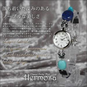 腕時計 レディース 時計 天然石 ブレスレット おしゃれ 日本製クォーツ プレゼント 記念日 誕生日 妻 大人の女性 金属アレルギー ラピスラズリ purotango