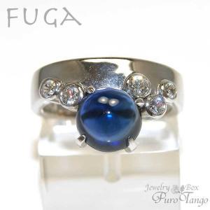 指輪 レディース 40代 リング サファイア 9月誕生石 シンセティック パワーストーン プレゼント|purotango