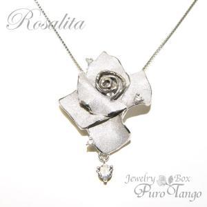 ペンダント トップ 薔薇 バラモチーフ ローズ  ジュエリー   パワーストーン   プレゼント  妻 シルバー|purotango