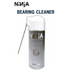 NINJA  ニンジャ  (BEARING CLEANER) ベアリング クリーナー 290ml 正...