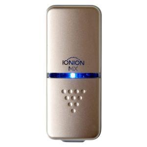 超小型携帯用マイナスイオン発生空気清浄機 イオニオンMX...