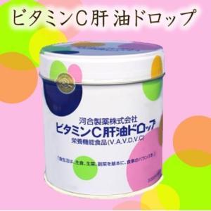 【送料無料・即納】ビタミンC肝油ドロップ 300粒 河合製薬 栄養機能(健康)食品