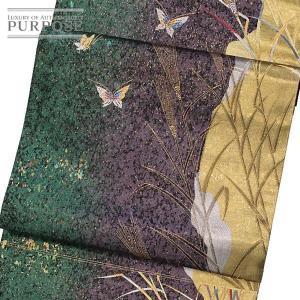 未使用 展示品 袋帯 正絹 着物 きもの 帯 引箔 蝶 金銀箔 リサイクル|purpose-inc