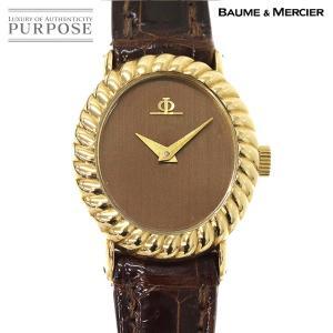 ボーム&メルシエ 手巻き レディース 腕時計 イエローゴールド ウォッチ
